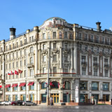 Hotel National, Moscow